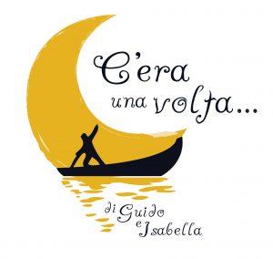 """Il logo del Ristorante - Pizzeria """"C'era Una Volta"""""""